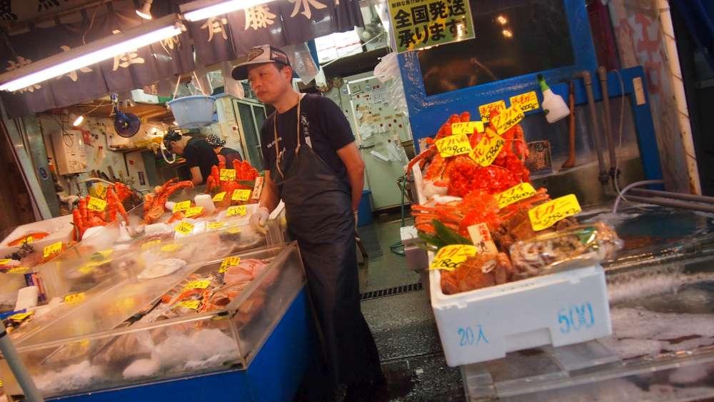 Tokyo mercato-1000