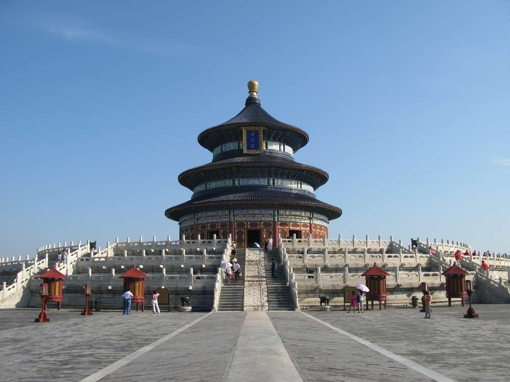 Pechino-1000